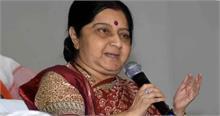 न्याय की जीतः  कुलभूषण मामले पर PAK को झटका, सुषमा समेत विभिन्न दलों ने किया स्वागत