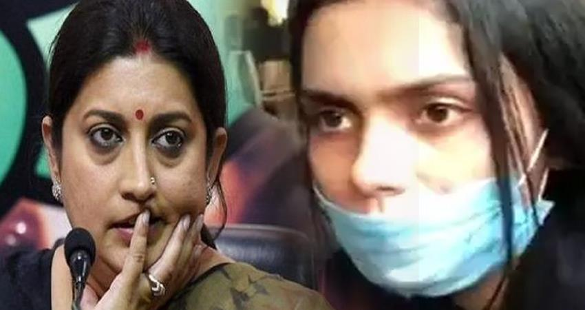 smriti irani case heard on january 16 shooter vartika singh allegations seeking money rkdsnt