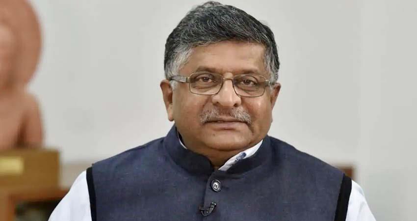 union minister ravi shankar prasad helicopter accident aljwnt