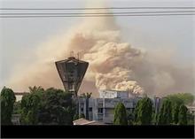 विशाखापट्टनम की हिंदुस्तान पेट्रोलियम रिफाइनरी में लगी आग, इलाके में हड़कंप