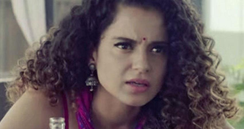criminal complaint filed against bollywood actress kangana ranaut tweeted about court rkdsnt
