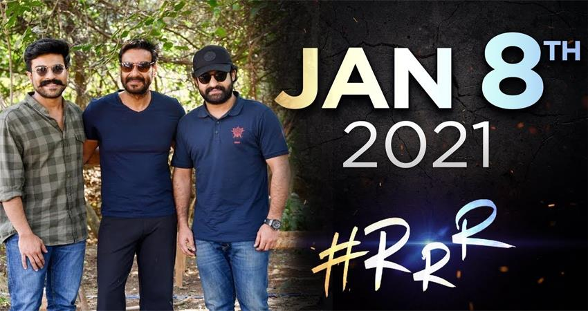 rrr to release on 8th january 2021 sosnnt