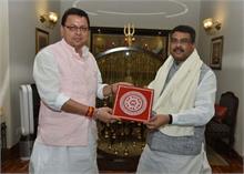 उत्तराखंड के मुख्यमंत्री पुष्कर धामी ने शिक्षा मंत्री से की मुलाकात, मांगे 2 केंद्रीय विद्यालय