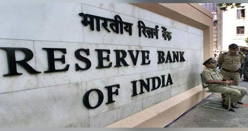 india-s-foreign-exchange-reserves-continue-to-rise-rbi-released-report