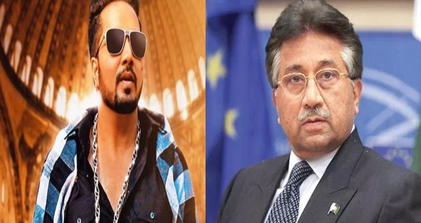 mika-singh-performed-at-musharraf-relative-wedding-in-karachi-and-people-said-to-be-anti-national