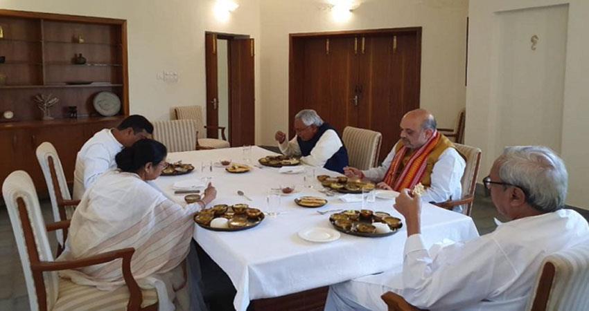 amit shah mamta banerjee joined the banquet at patnaik residence