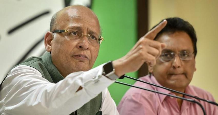 sushant singh rajput case congress ask who is in bjp saving sandeep singh rkdsnt