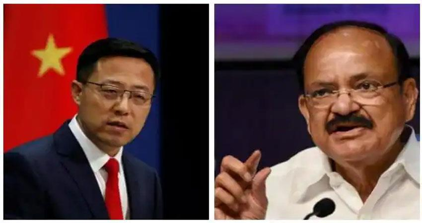china again objected to arunachal pradesh india rejected albsnt