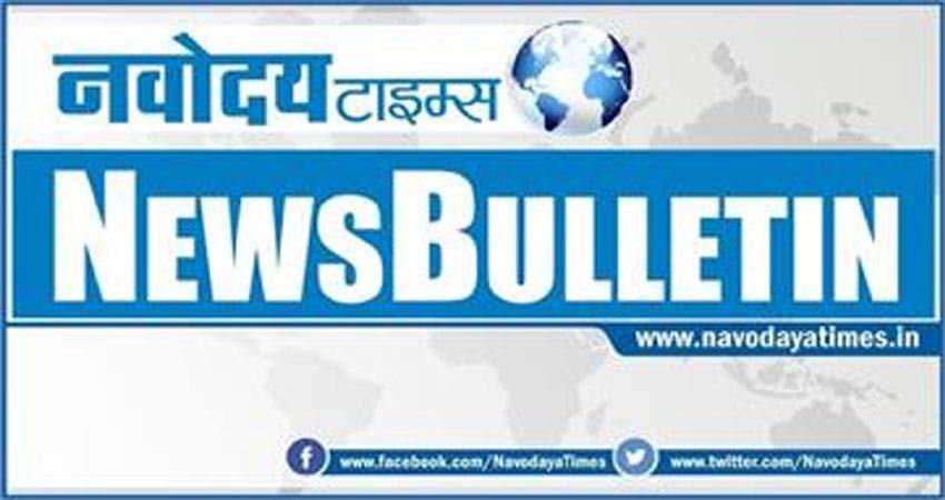 night bulletin today top news 26th october 2020 aljwnt