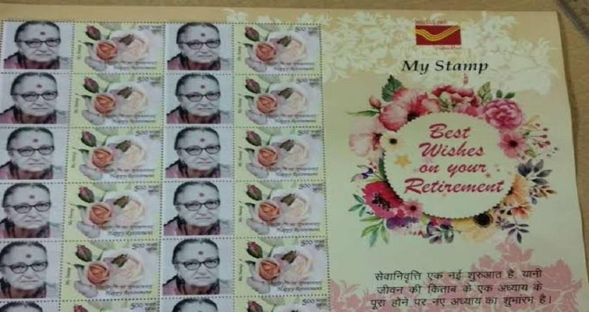 delhi goverment retirement happy retirement my stamp sobhnt