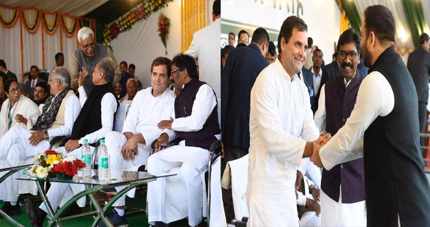 rahul-gandhi-confident-of-working-for-everyone-on-new-government-of-jharkhand