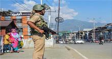 कश्मीर में 41वें दिन भी प्रभावित रहा जनजीवन, अभी भी बंद हैं स्कूल-दुकानें