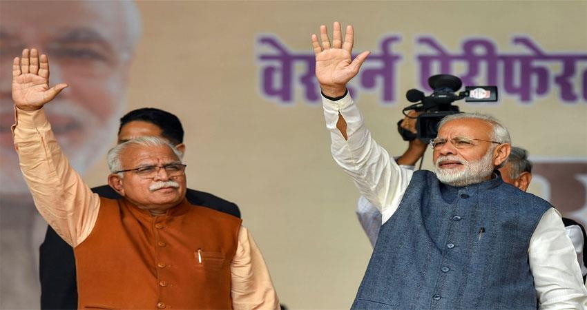 haryana news pm appreciate  cm manohar lal khattar work