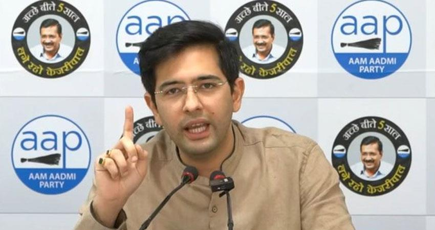 aap raghav chadha accuse congress sells its votes to bjp after some time rajasthan rkdsnt