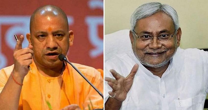 unbridled crime yogi  applicable in bihar bjp mla demands jdu gives this answer  albsnt