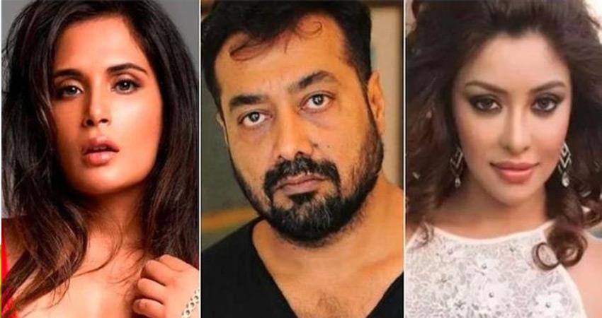 bombay high court richa chadha payal ghosh time for filing terms of consent rkdsnt