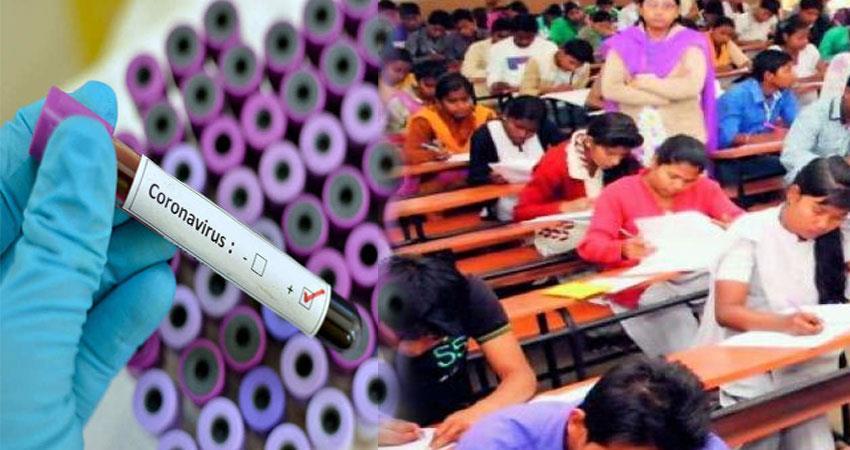 ssc postpone major recruitment examinations due to corona virus