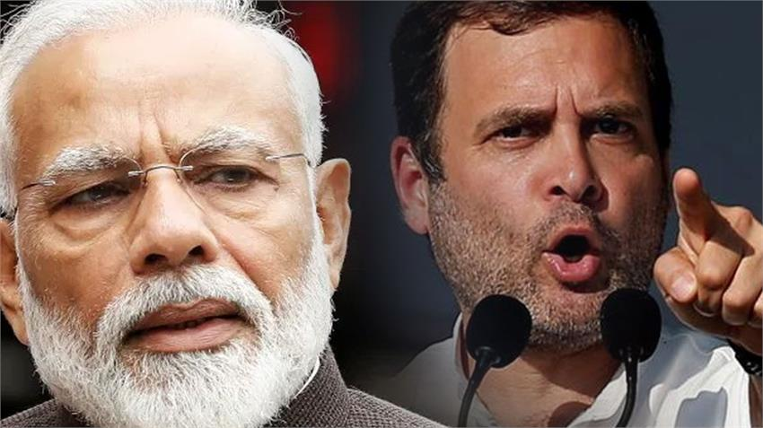 rahul gandhi says economic disaster will come if modi government in opposition meeting rkdsnt