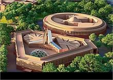 मोदी सरकार के सेंट्रल विस्टा प्रोजेक्ट के निर्माण कार्य की तारीख तय