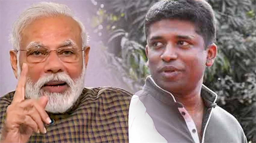 Prashant Kisho Kannan Gopinathan jibe on PM Modi mood in donald Trump statement rkdsnt