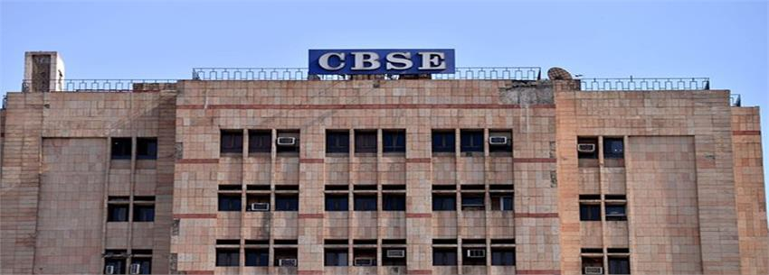 cbse-will-release-the-datesheet-of-10th-12th-term-1-board-examinations-on-18-october