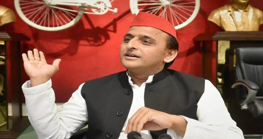 bjp government darkens the lives of 25 thousand homeguards families akhilesh