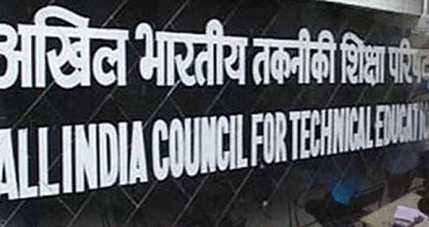 engineering-colleges-that-do-not-follow-the-instructions-may-end-recognition-aicte-alert