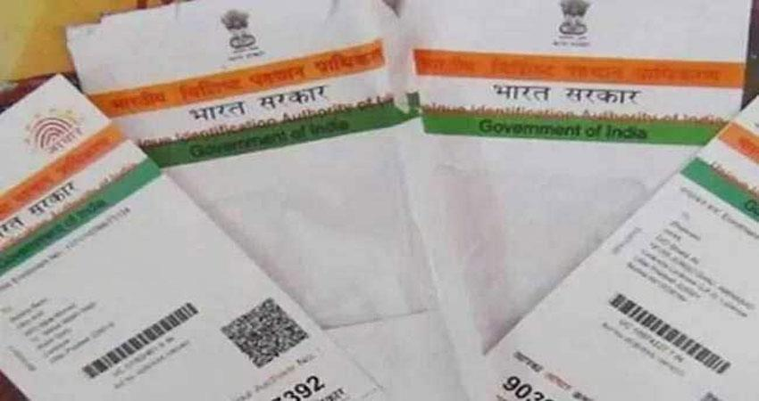 fake-aadhaar-cards-made-in-the-name-of-minor-girls-child-labor-being-done-albsnt