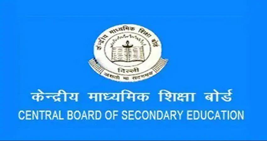 the central board of secondary education (cbse) has exam fees increased
