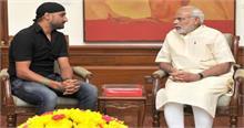 हरभजन सिंह ने प्रदूषण से बचाने के लिए PM मोदी से लगाई गुहार