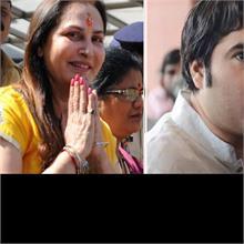 #BJP ने वरूण गांधी, रीता बहुगुणा और जयाप्रदा को दिया टिकट
