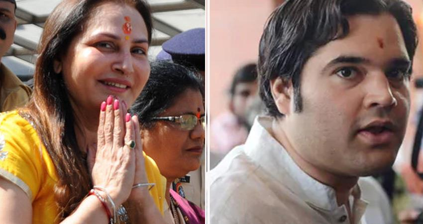 bjp-gave-elections-tickets-to-varun-gandhi-rita-bahuguna-and-jaya-prada-in-uttar-pradesh