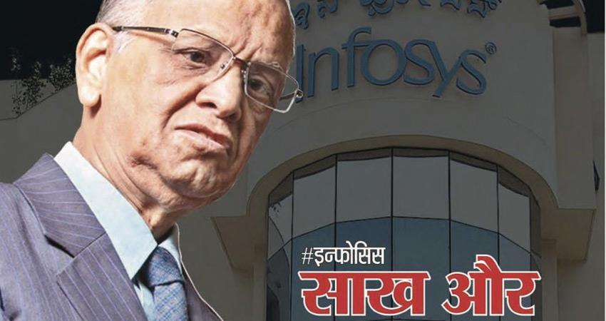 rss mohan bhagwat distances itself from panchjanya article criticizing info rkdsnt