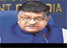 यूपीए सरकार ने नीरव मोदी व मेहुल चोकसी को पहुंचाया फायदा-  रविशंकर प्रसाद