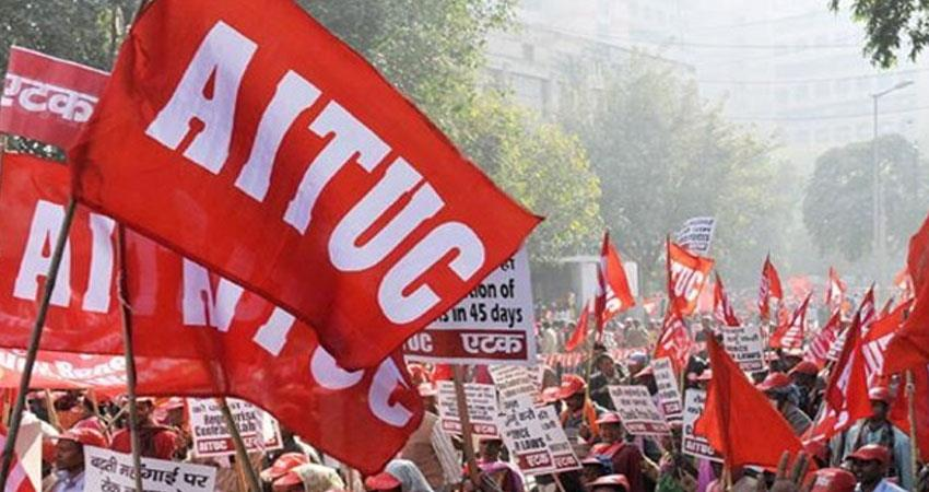 aituc demands intervention from labor minister amidst epf interest rate reduction rkdsnt