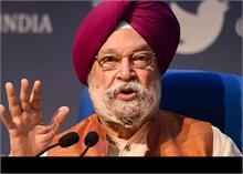 भाजपा ने सिद्धू के सलाहकारों की टिप्पणियों को आधार बना कांग्रेस पर साधा निशाना