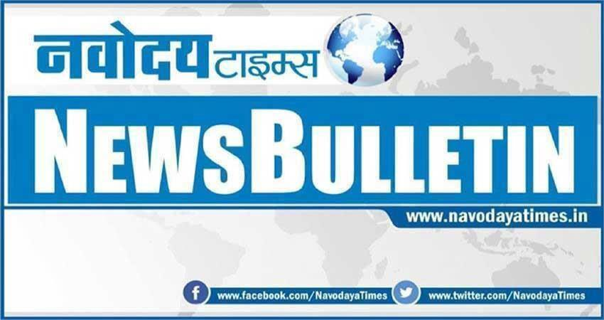 night bulletin today top news 1st august 2020 pragnt