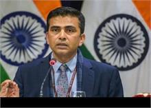 भारत ने CAA, NRC को लेकर दुनिया भर के देशों से किया सम्पर्क: विदेश मंत्रालय