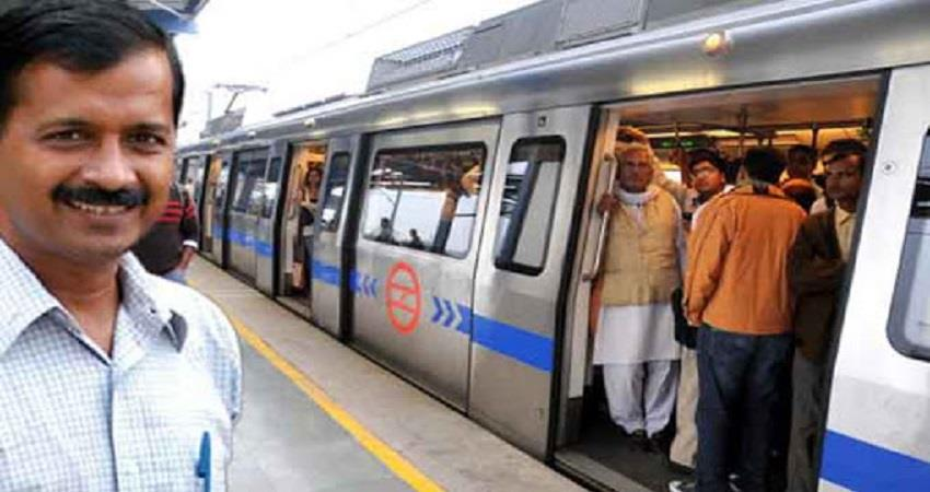 metro rail has been permitted to start its operations from 7 sep unlock 4 guidelines pragnt