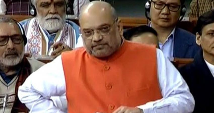 special court sent defamation case against amit shah to magistrate court rkdsnt