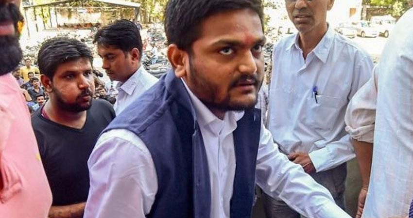 Hardik Patel Congress leader arrested by Gandhinagar Police after coming out Jail
