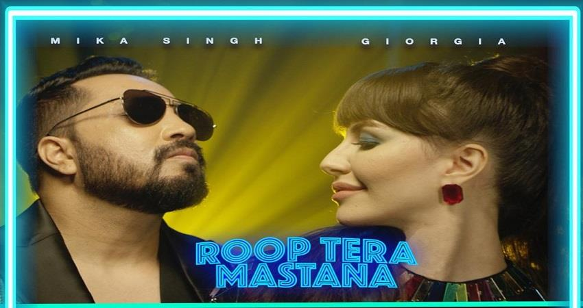 mika-singh-roop-tera-mastana-song-bollywood-sobhnt