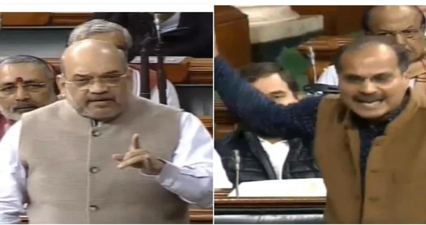 what said home minister amit shah about kashmir after that adhir ranjan get angry