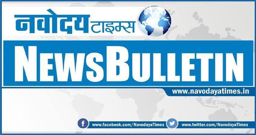 night bulletin today top news 23 september 2020 pragnt