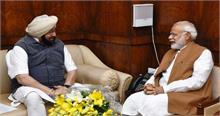 पंजाब के इस मसले पर मुख्यमंत्री ने प्रधानमंत्री मोदी को लिखी चिट्ठी