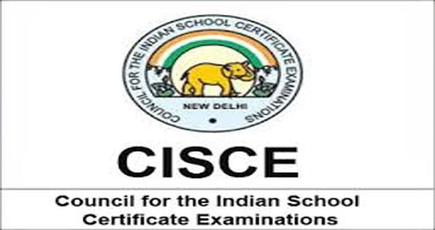 cisce-board-examinations-postponed-due-to-corona-virus
