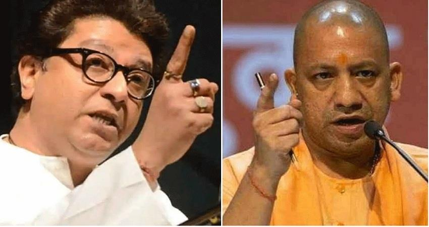 Sword drawn on migrant laborers Yogi and Raj came face to face the rar may increase ALBSNT