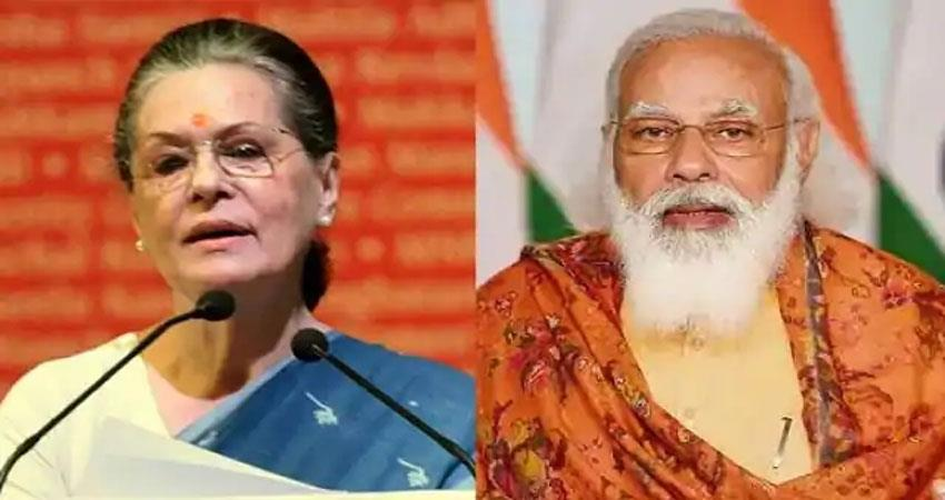 government surrounded by hike in petrol and diesel prices sonia wrote a letter to pm modi albsnt