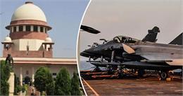 राफेल मुद्दा: मोदी सरकार CAG रिपोर्ट संबंधित पैरा में संशोधन को लेकर SC में