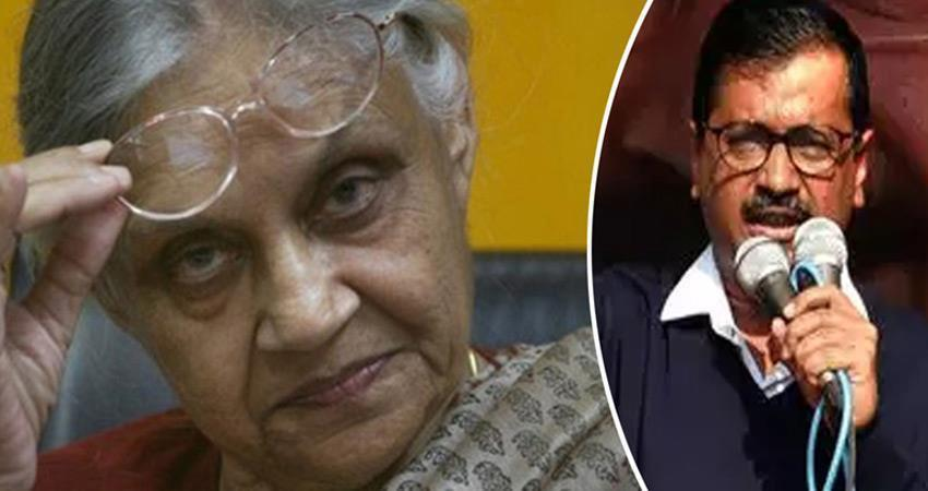 aap-clear-its-stand-on-coalition-with-congress-after-ahmed-patel-meeting-with-sheila-dikshit